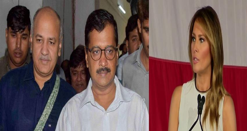 kejriwal and sisodia name dropped from school event melania trump scheduled to visit