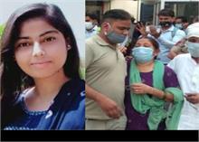 निकिता हत्याकांडः तौसीफ ने नाम बदलकर की थी दोस्ती, पुलिस खोजेगी जेहादी कनेक्शन