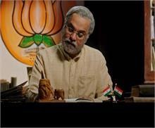 सीरीज 'Modi: CM to PM' के दूसरे सीजन का ट्रेलर रिलीज, ये एक्टर निभा रहा है PM मोदी का रोल