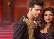 Sajid की इस फिल्म में साथ नजर आएंगे परिणीति और वरुण, मजेदार है कहानी