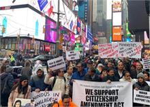 #IndiaSupportsCAA: न्यूयॉर्क में भारतीय- अमेरिकियों ने निकाला मार्च
