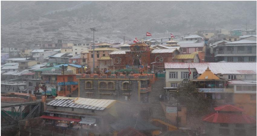 weather-changes-in-badrinath-dham-snowfall-begins-musrnt