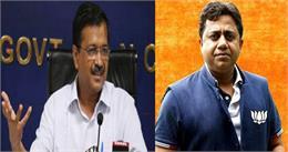 दिल्ली चुनाव: CM केजरीवाल के खिलाफ BJP उम्मीदवार बदलने की अटकलें रहीं तेज