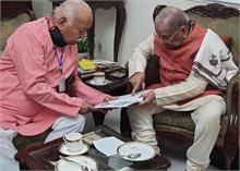 अयोध्याराम मंदिर की खोज करने वालेपद्मविभूषण BB लाल से मिले RSS प्रमुख
