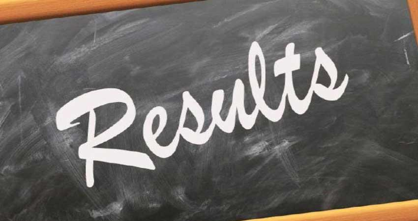 up-bed-jee-2019-result-will-be-declared-today