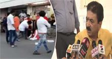 BJP विधायक की दादागिरी, पहले लात- घूंसे से की महिला की पिटाई, फिर मांग ली मांफी