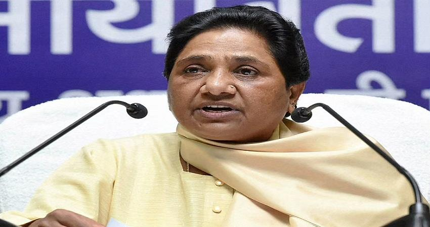 mayawati said party will support bjp to defeat sp in mlc elections sohsnt