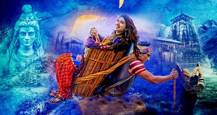 kedarnath-movie-review-in-hindi