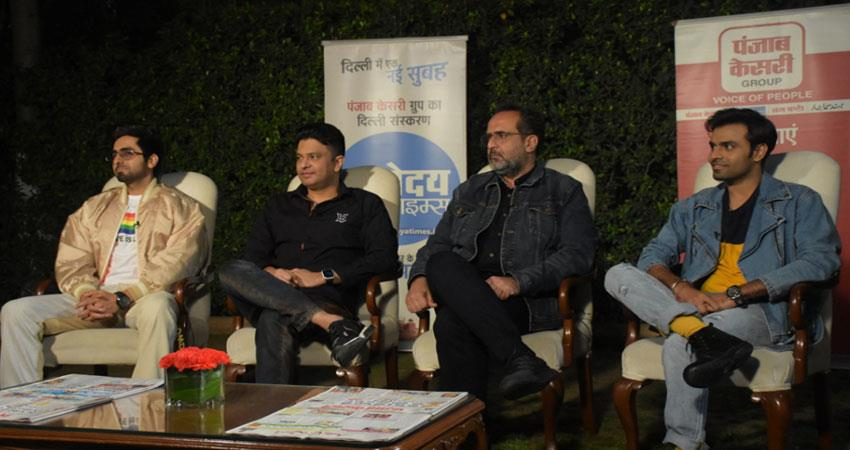 exclusive interview with starcast of shubh mangal zyada saavdhan