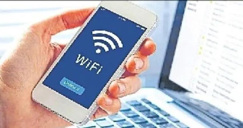 wifi name pakistan zindabad in kanpur police searching sobhnt