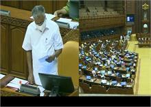 केरल विस में लक्षद्वीप प्रशासक को वापस बुलाने का प्रस्ताव पास, कहा- लागू कर रहे 'भगवा एजेंडा'