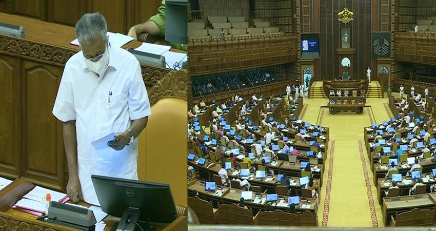 proposal to call back lakshadweep administrator in kerala assembly passed pragnt