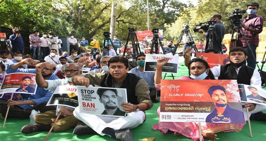 protest at jantar mantar against killing of rss workers in kerala musrnt