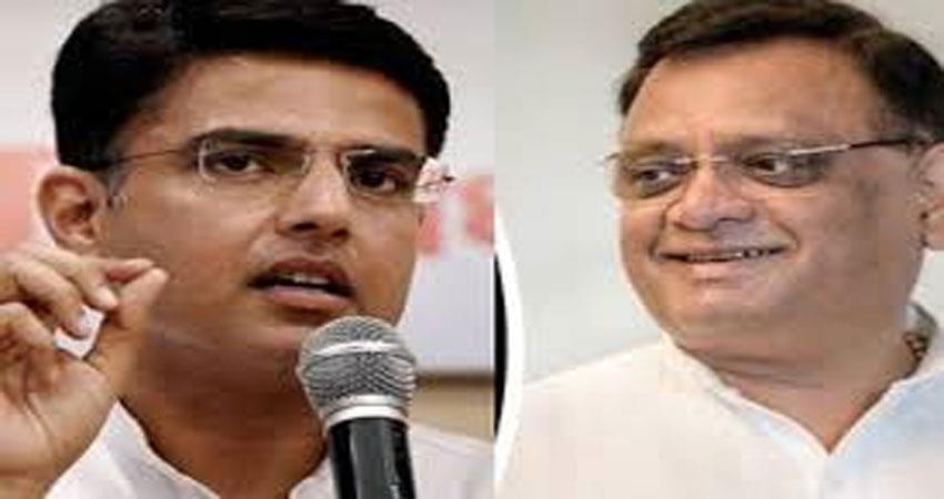 rajasthan-the-congress-incharge-said-pilot-should-be-apologize-djsgnt