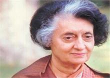 जयंती विशेष: इंदिरा गांधी के इन 5 फैसलों ने बदल दी भारत की तस्वीर