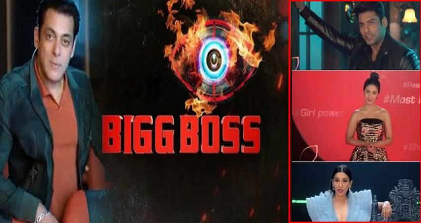 bigg boss 14 promo release hina khan  gauhar khan sidharth shukla video anjsnt