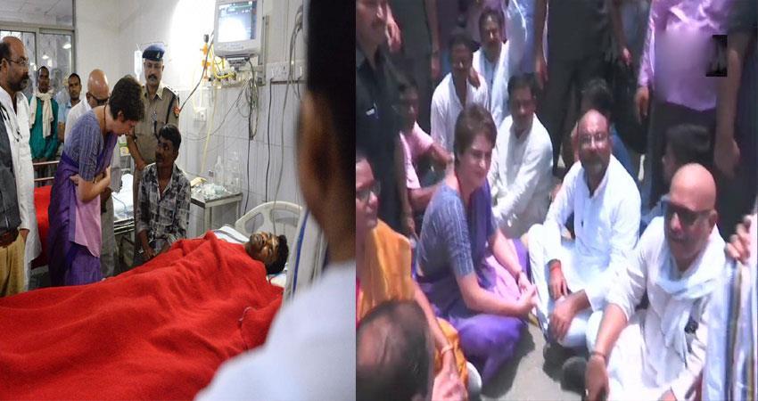 priyanka gandhi vadra stopped, sent to chunar guest house