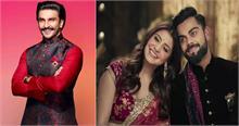 मान्यवर के एड में अब नहीं दिखेंगे विराट-अनुष्का, रणवीर सिंह बने नए ब्रांड एंबेसडर