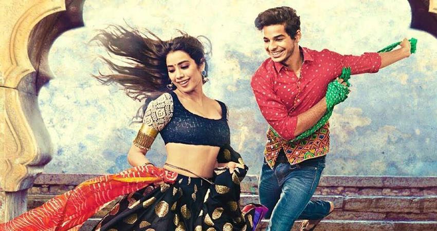 janhvi-kapoor-and-ishaan-khatter-dhadak-movie-review-in-hindi