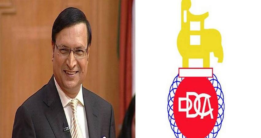ddca president rajat sharma has resigned from his post,