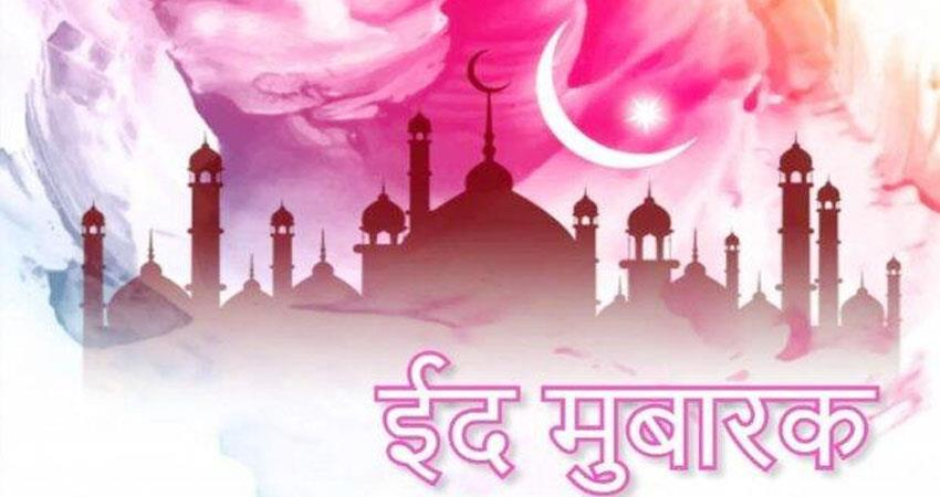 eid aladha 2020 when will bakrid be celebrated tradition of sacrificing started prshnt