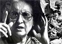 सत्ता के लिए इंदिरा गांधी ने देश को लगाया दांव पर, ऐसे लिखी गई Emergency की पटकथा