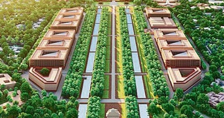 सेंट्रल विस्टा: तैयार हो रहा सत्ता का नया गलियारा - central-vista -will-be-made-in-delhi