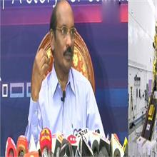 चंद्रमा की कक्षा में पहुंचा चंद्रयान 2, ISRO प्रमुख ने बताई आगे की योजना