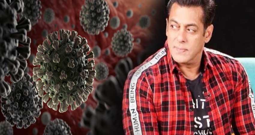 salman khan help people against coronavirus