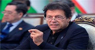 इमरान खान ने माना- PAK में 30 से 40 हजार आतंकी, ले रहे भारत के खिलाफ ट्रेनिंग