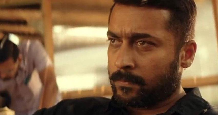 Soorarai Pottru trailer released will stream on November 12 ANJSNT