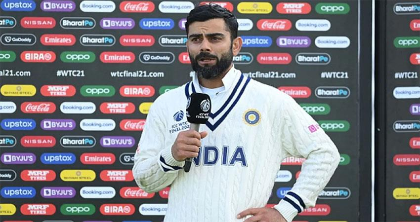 virat kohli said these important things after losing the wtc final musrnt
