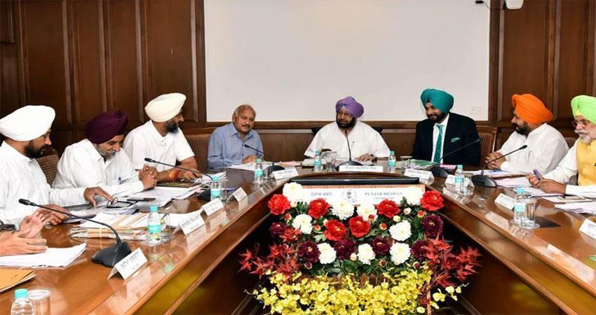 punjab-cabinate-meeting-for-punjab-land-leasing-and-tenancy-bill-2019