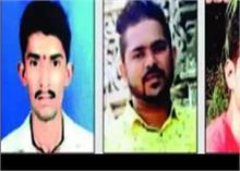 महाराष्ट्र: 6 दिन से लापता तीन युवकों की पेड़ से लटकी मिली लाशें, मोक्ष पाने के लिए किया Suicide