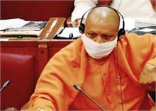 UP विधान सभा में ध्वनि मत से पारित हुआ लव जिहाद विधेयक, अब होगी ये परीक्षा