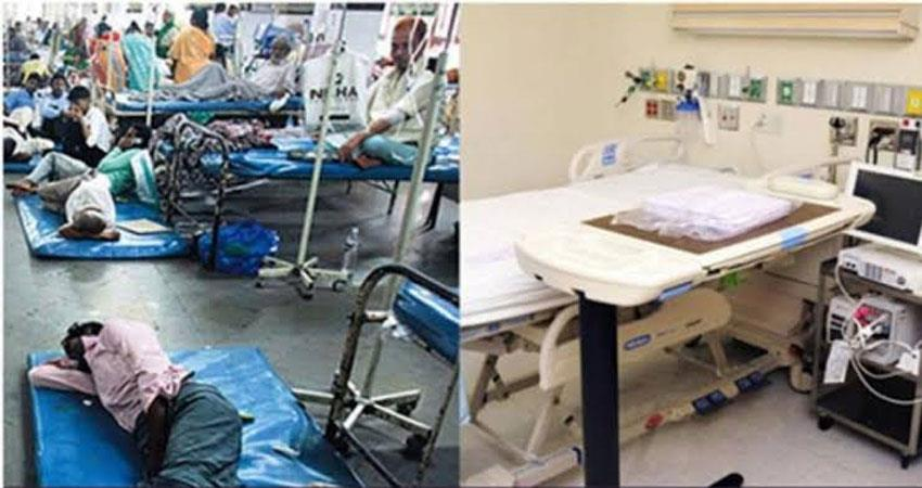 government-hospitals-are-7-times-cheaper-than-private-hospital