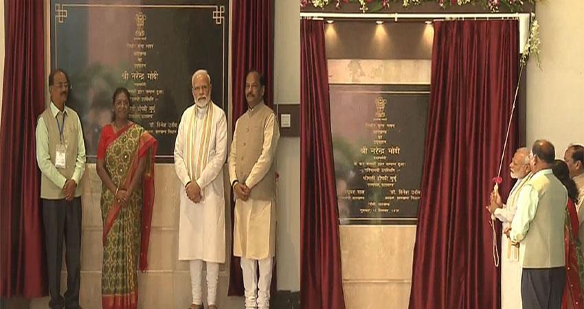 prime minister narendra modi inaugurates the new jharkhand vidhan sabha building.