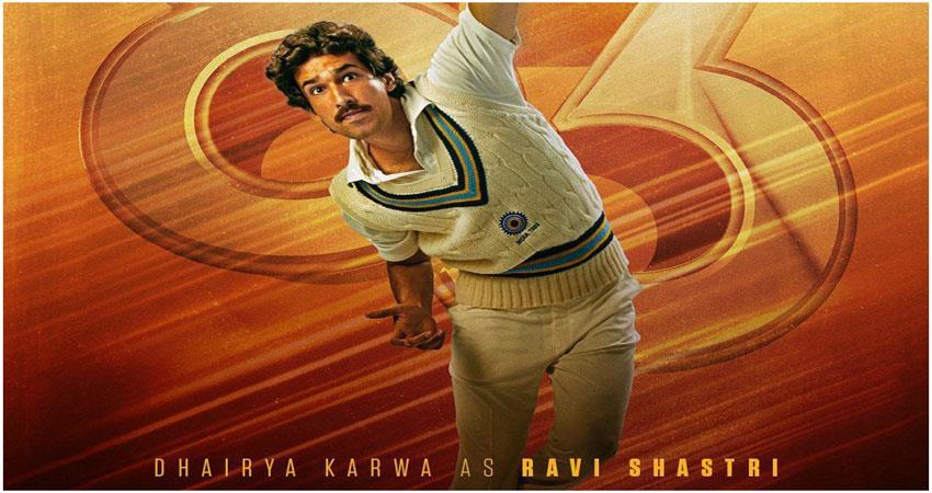 poster of dhariya karwa in the role of ravi shastri released from film 83