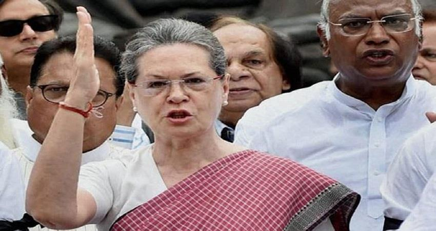sonia gandhi slams on arnab goswami over his chat with ex barc ceo kmbsnt