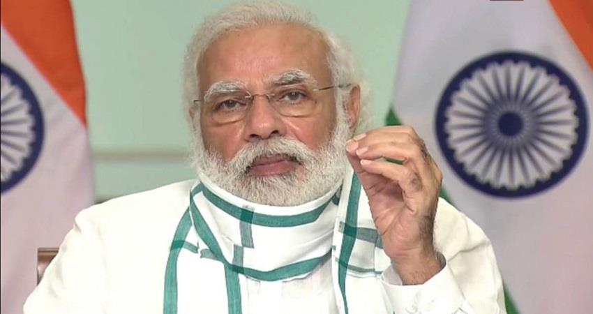 bjp-organization-now-eyes-on-cabinet-expansion-of-narendra-modi-government-prsgnt