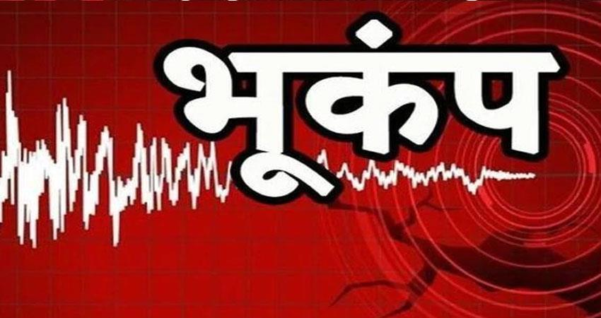 an-earthquake-of-magnitude-5-5-on-the-richter-scale-in-mizoram