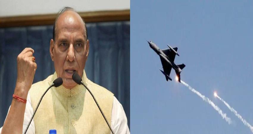 balakote air strike completes two years rajnath singh salutes indian army pragnt