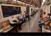 लॉकडाउन के कारण आर्थिक संकट से गुजर रही Delhi Metro, केंद्र और राज्यों से मांगी मदद