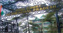 हिमाचल प्रदेश: नाबालिग बच्चे या महिला का जबरन धर्म परिवर्तन करवाया तो होगी 7 साल की कैद