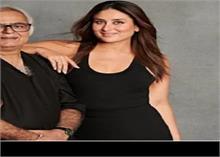 Kareena Kapoor Khan बनीं प्रोड्यूसर, एकता कपूर के साथ को-प्रो़ड्यूस करेंगी यह थ्रिलर फिल्म