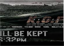 आज होगी 'KGF-2' की रिलीज डेट की घोषणा