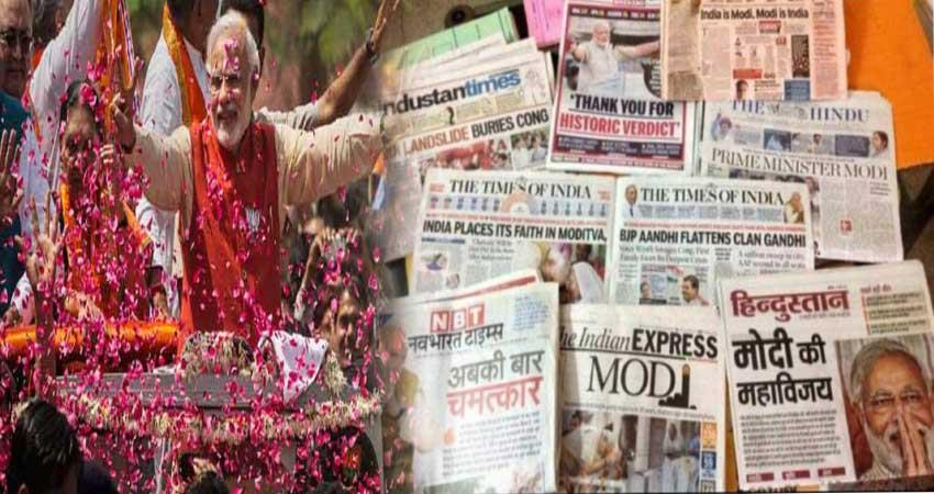 first-news-was-narendra-modi-on-every-news-paper-in-last-loksabha-election
