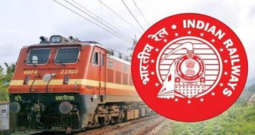 bumper vacancy for 10th pass in indian railway no examination is to be given anjsnt