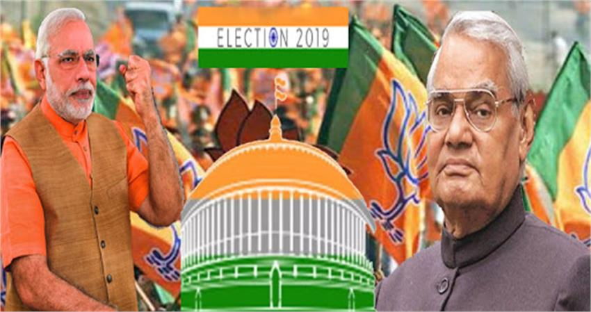 bjp-rise-to-18-years-from-atal-bihari-vajpayee-to-modi