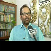 तलाक पीड़ित महिलाओं को आज इफ्तार पार्टी देंगे नकवी, कहा- राहुल से नहीं कर रहे प्रतिस्पर्धा